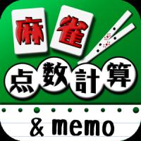 mahjong300