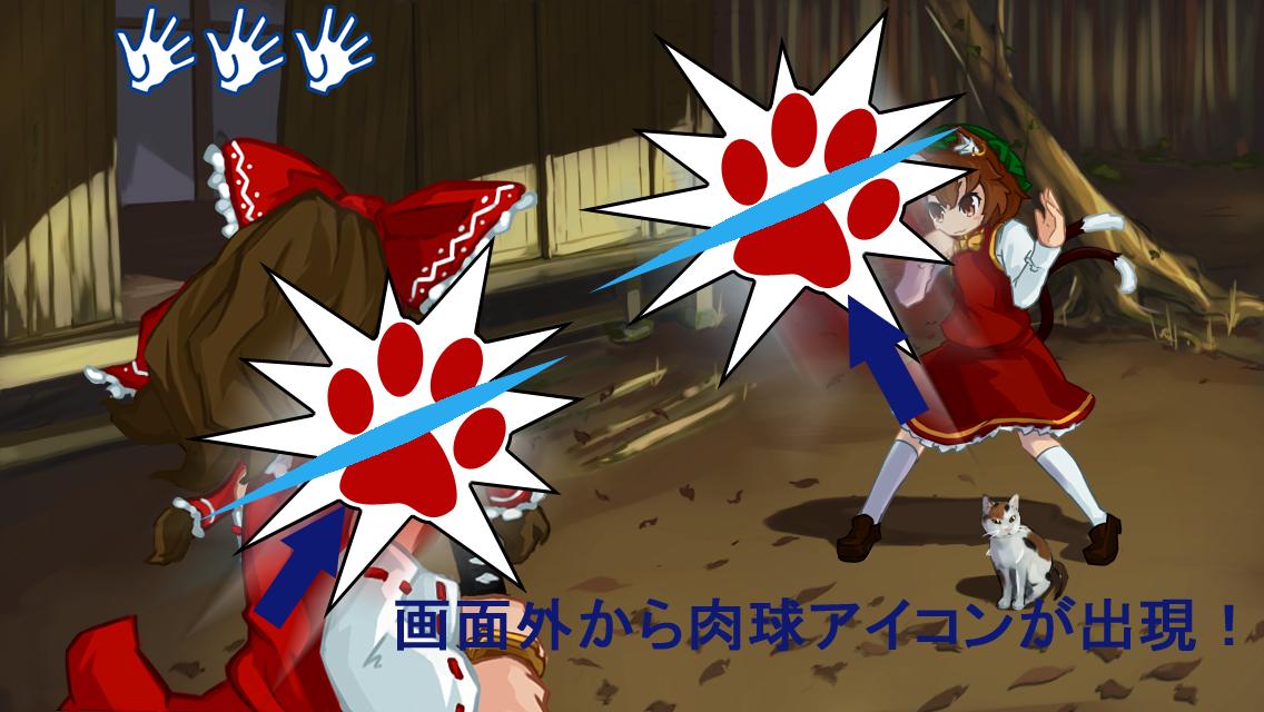 霊夢無双2st3_1